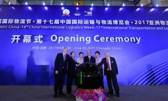 青岛于国际物流节上荣获了两项物流业大奖