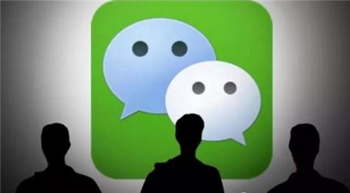 在微信里遇到这四种情况  千万要注意别暴露出自己的隐私信息