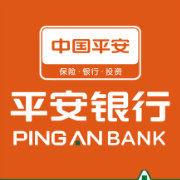 【欢动2017 金地M计划】平安银行·橙e付注册流程解析