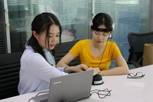 山东省首家智能科技人才测评机构正式落户青岛创客大街