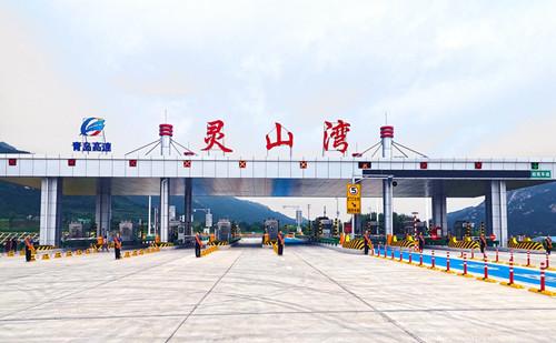 灵山湾影视文化产业区高速公路连接线日前正式通车