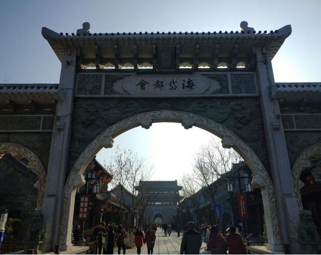 """欢天喜地过大年 青州市举办青州古城过大年""""活动"""