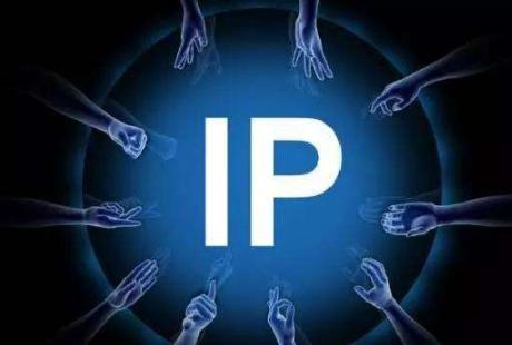 《2018中国文化IP产业发展报告》在京发布