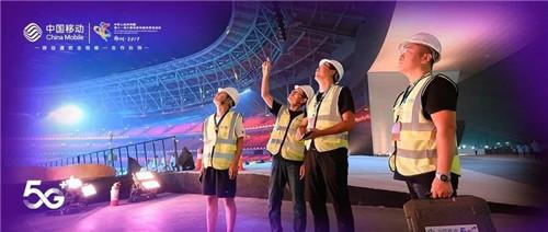台前幕后,移动5G建设者最真实的生活是怎样的?
