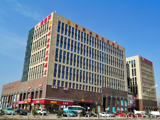城阳区出台全省首个意见加快高层工业楼宇经济发展