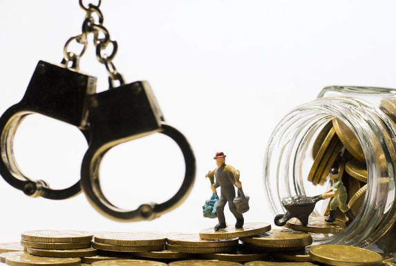 权威解读:《关于公安机关办理经济犯罪案件的若干规定》①