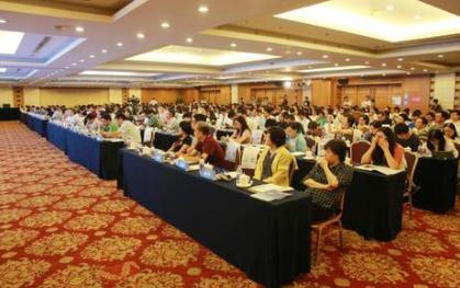 2017年北京互联网大会圆满召开