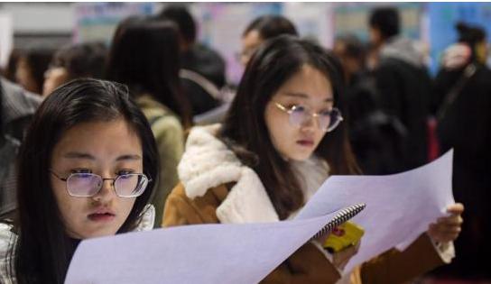 中国经济年度就业成绩单出炉,就业形势有哪些新变化?