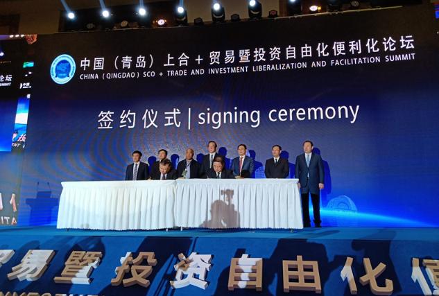 中国(青岛)上合+贸易暨投资自由化便利化论坛在青开幕 300余人共商上合组织地方经贸合作示范区建设大计