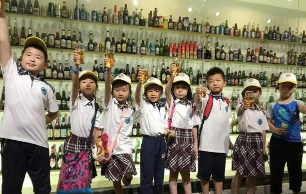 青岛市基隆路小学走出课堂 开启快乐的多彩博物馆研学之旅
