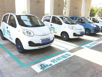 青岛共享汽车数量已达8000多台