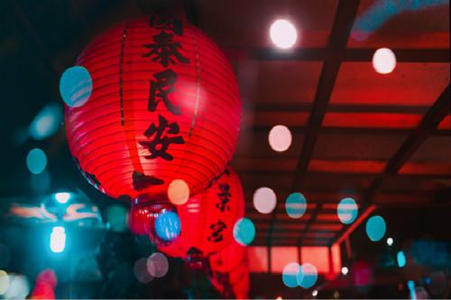 中华百节年为首  阖家团圆庆新春