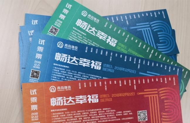 青岛地铁13号线将开展为期三天的市民试乘体验