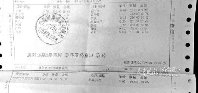 省医保局回应同样的药为何济南和青岛的价格相差百元