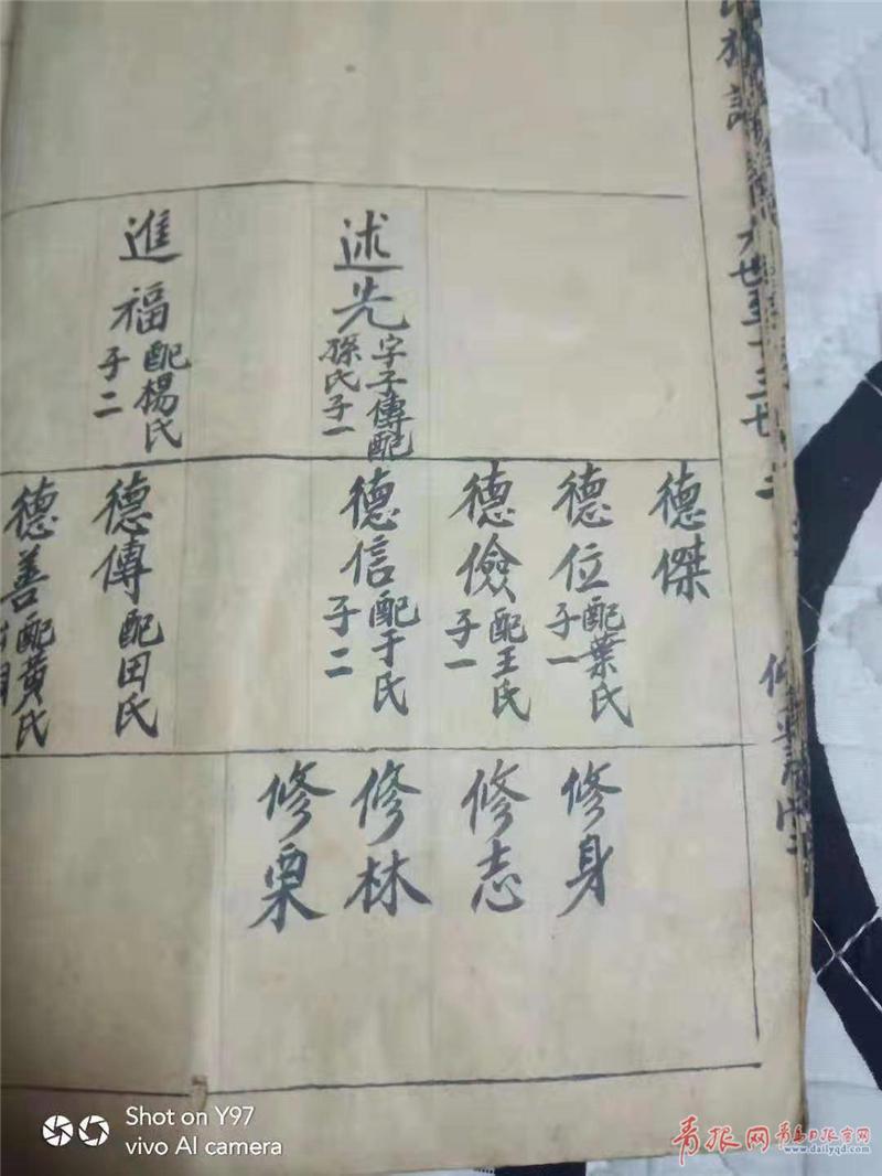 安葬在福建的宋修身烈士:您的亲人找到了,就在青岛