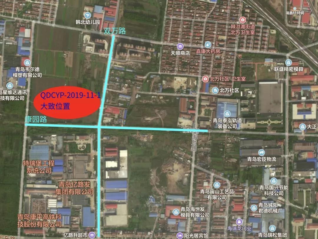 青岛地铁&海尔&动车小镇联合竞得棘洪滩2宗地 住宅地成交价3179元/㎡