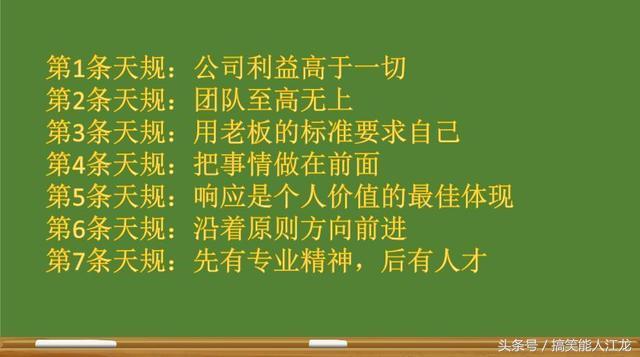 王健林的成功绝非偶然的 他对自己的要求严格