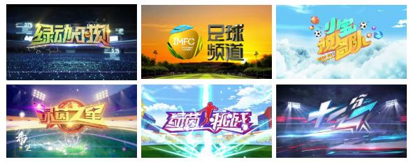 7月2日 足球频道青少年足球系列节目重磅上线