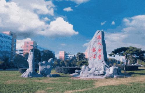 科研成果:南阳师范学院获得6项南阳市发展研究奖