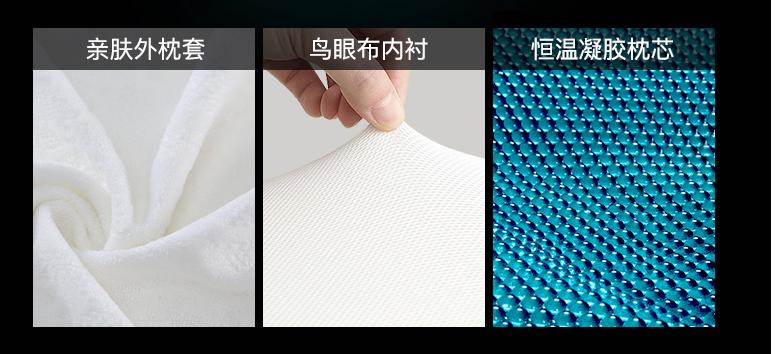戴维•弗林凝胶枕:怎样正确保养凝胶枕?