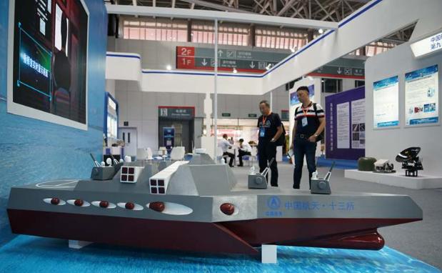 2018青岛国际海洋科技展览会开幕 顶尖海洋人才齐聚青岛蓝谷