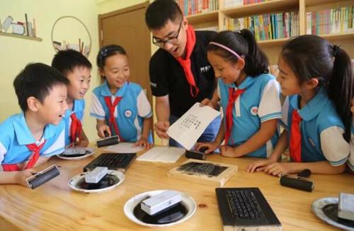 弹性离校  青岛市出台《关于做好青岛市小学生课后校内托管工作的通知》