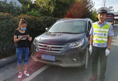 青岛一女子未取得驾照就在高速练车 被拘15日