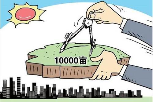 青岛市全面启动第三次土地调查工作