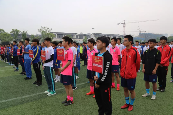 2018年中国足球学校杯男子甲组U19比赛正式拉开帷幕