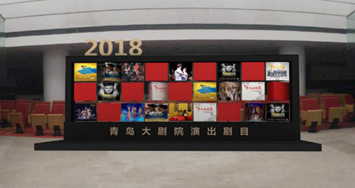 2018青岛大剧院艺术节开幕  话剧《平凡的世界》精彩上演