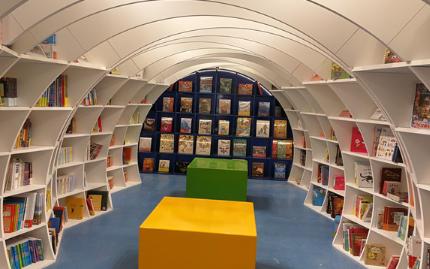 青岛新华书店市南分店将华丽变身 成为国内首家旅游背包客主题书店