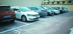 青岛:智能停车平台已覆盖217个停车场