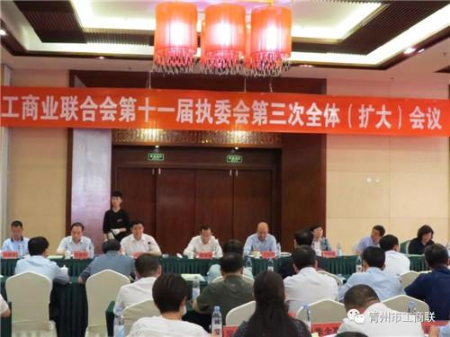 打造百年企业、争创一流品牌 --青州市工商联副主席企业、青州保足鞋业有限公司