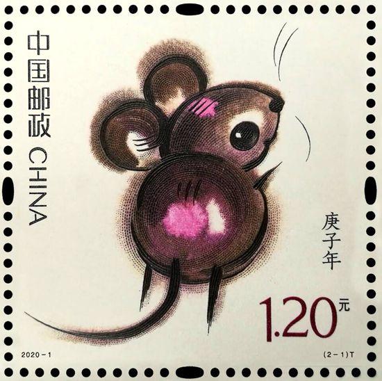 2020年生肖邮票啥样?1月5日发行 抢先看