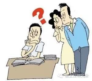 家长文化程度不高 该怎么辅导孩子呢?