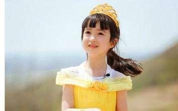 如何培养女儿成为没有公主病的小公主
