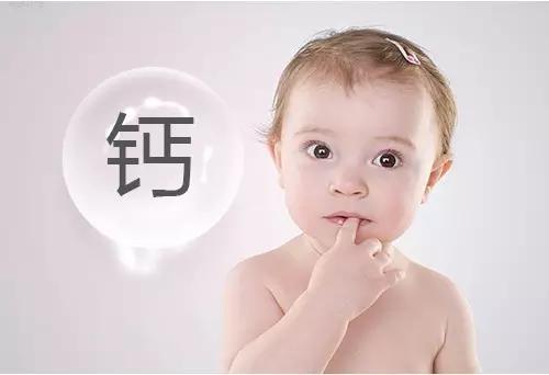 """""""中国孩子都缺钙""""是忽悠人"""