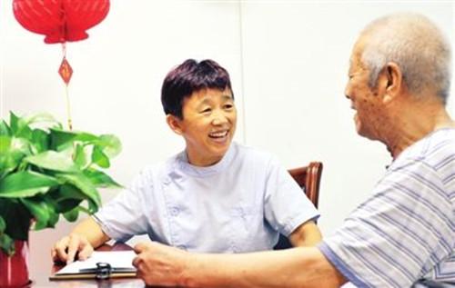 关注老年人不仅要重视身体健康  更要注重心理养生