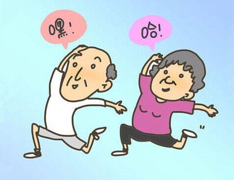 老人保健:老年人运动过后千万不要