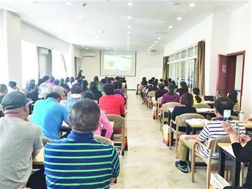 山东省2017年高级养老护理员培训在青岛举行