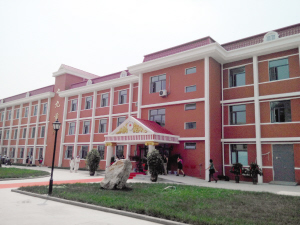 天津市:新区汉沽片区首家民办养老机构——枫叶正红老年养护院开业运营