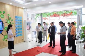 江苏省:太仓市建立养老服务组织公益园