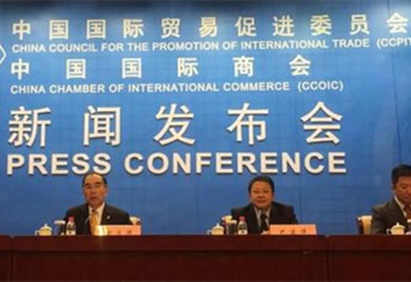 6月19日青岛举行亚欧数字互联互通高级别论坛