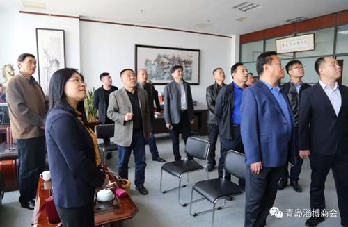 淄川区工商联一行走访青岛市淄博商会