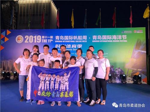青岛市柔道协会青岛国际海洋节闭幕式表演