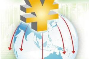 人民币国际化受挫:SWIFT全球支付排名退居第六