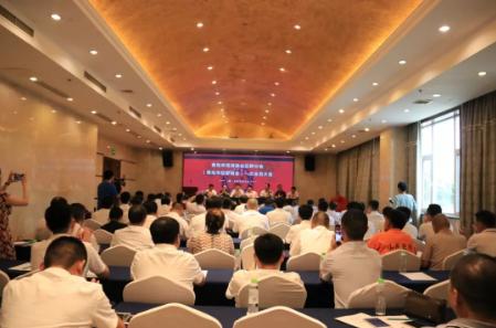青岛市巨野商会日前举行商会成立大会