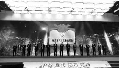 青岛市工商联——以商协会力量激发市场活力