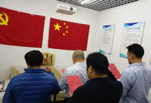 中共青岛市钢铁贸易商会支部第一次扩大会议成功召开