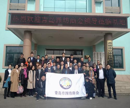 青岛市潍坊商会参加高密市国防教育基地参观学习活动